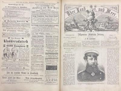 Medien - München: Bayerns Staatsbibliothek wächst: digitales Zeitungsangebot
