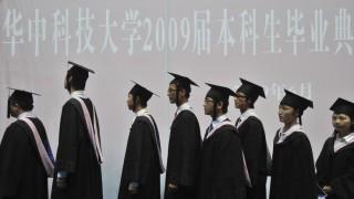 Studium Stipendien fürs Ausland