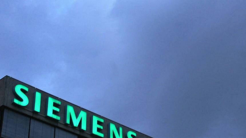Siemens will eigene Bank gruenden