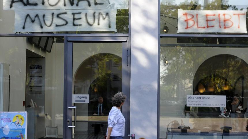 Schließung Altonaer Museum