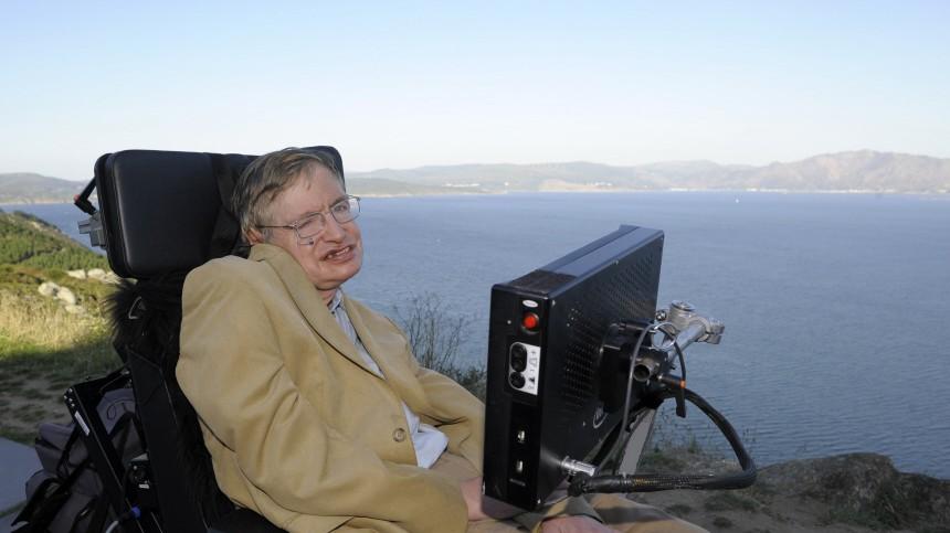 Literatur Stephen Hawking: Der große Entwurf