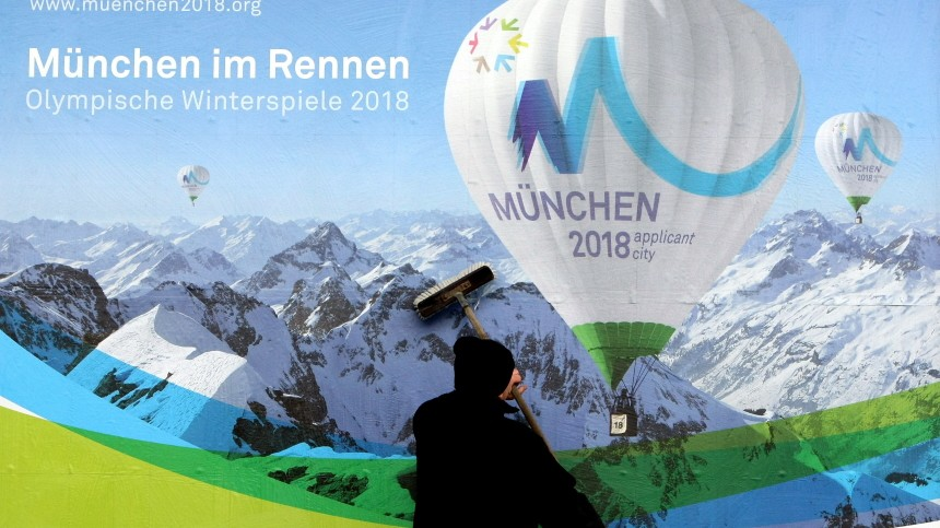 Munich Presents Logo For Olympic Winter Games 2018