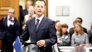 Untersuchungsausschuss Bayern LB/HGAA