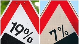 Illustration Mehrwertsteuer