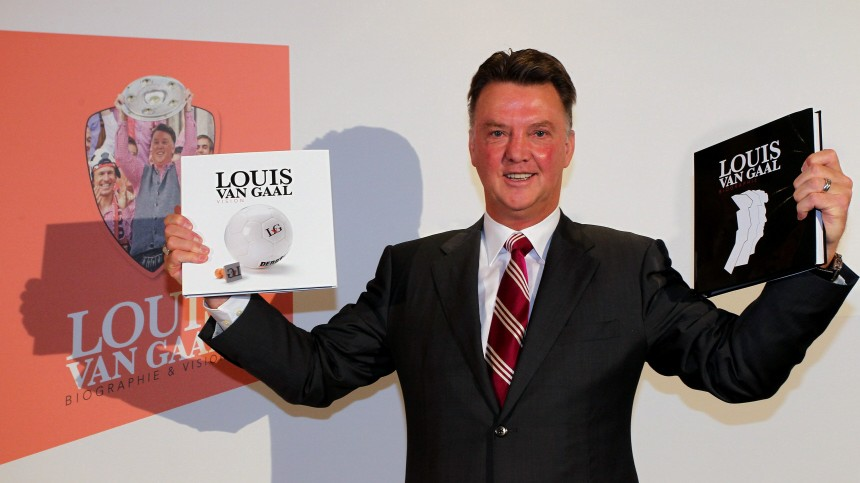 Louis Van Gaal - Book Presentation