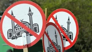 Islamfeindlichkeit in Deutschland nimmt zu