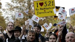 Kundgebung der Befuerworter von 'Stuttgart 21'
