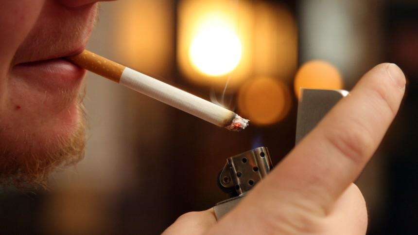 Raucher unbeliebt