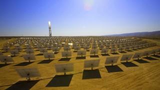 Energie Stromprojekt Desertec