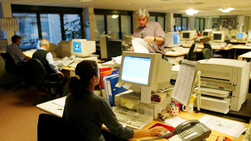 "Büro der ""International Herald Tribune"" bei Paris"