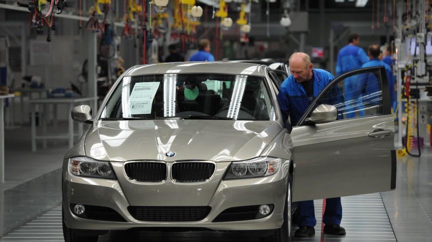 Quartalszahlen BMW