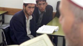 Islamschule / Koranschule