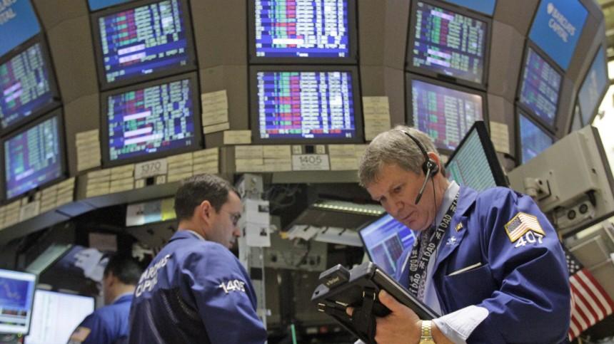 USA Wall Street: Hedgefondsskandal