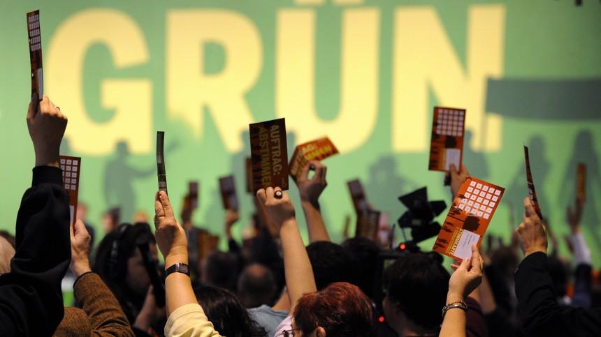 Bundesdelegiertenkonferenz der Gruenen