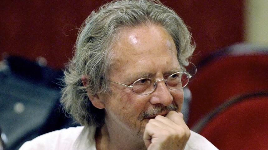 Geschenke Tipps: Peter Handke Literatur Geschenke Tipps