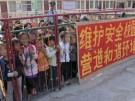 PEK03_CHINA-SCHOOL-ATTACK_0514_11
