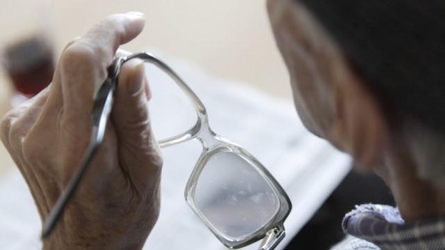 Datenblatt für Suche nach vermissten  dementen Senioren