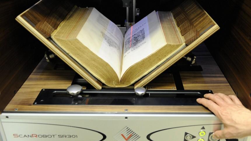 Staatsbibliothek scannt Buecher fuer das Internet