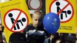 Anti-Homosexuellen-Protest in der serbischen Haupstadt Belgrad im Jaher 2010
