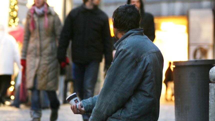 Bettler in der Münchner Innenstadt, 2005