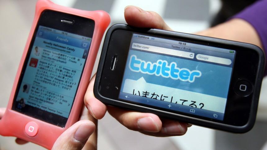 Twitter Neue Unternehmenspolitik