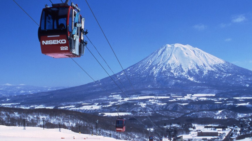 The Niseko ski resort town of Hirahu in Hokkaido prefecture is seen in this undated handout photo