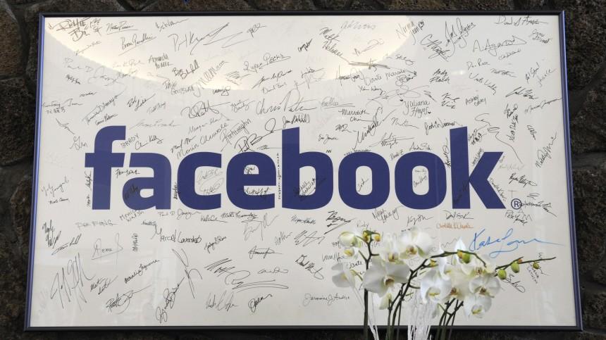 Facebook Corporate Headquarters
