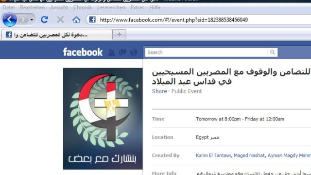 Facebook Ägypten Solidarität