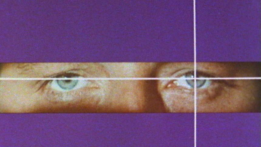 Tatort Vorspann Auge