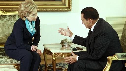 clinton mubarak