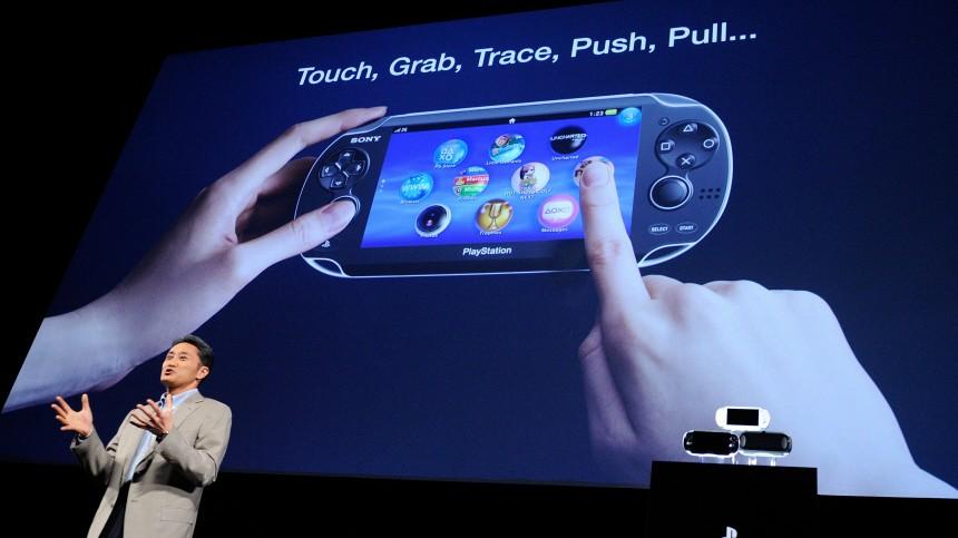Playstation Sony kündigt Konsole NGP an