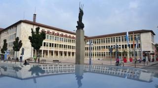Rathaus Neu-Ulm