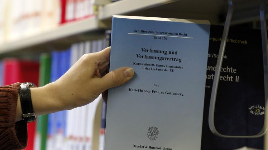 Plagiatsvorwuerfe gegen Guttenberg