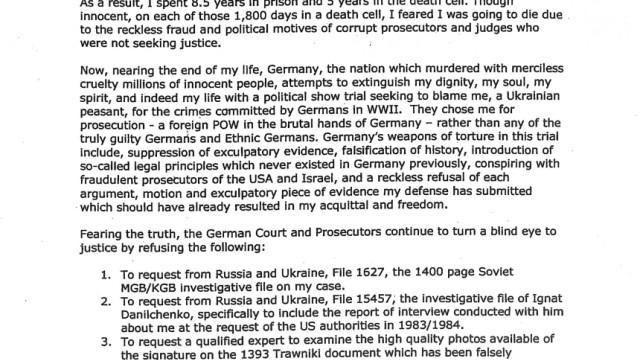 Third Statement of John Demjanjuk in Germany