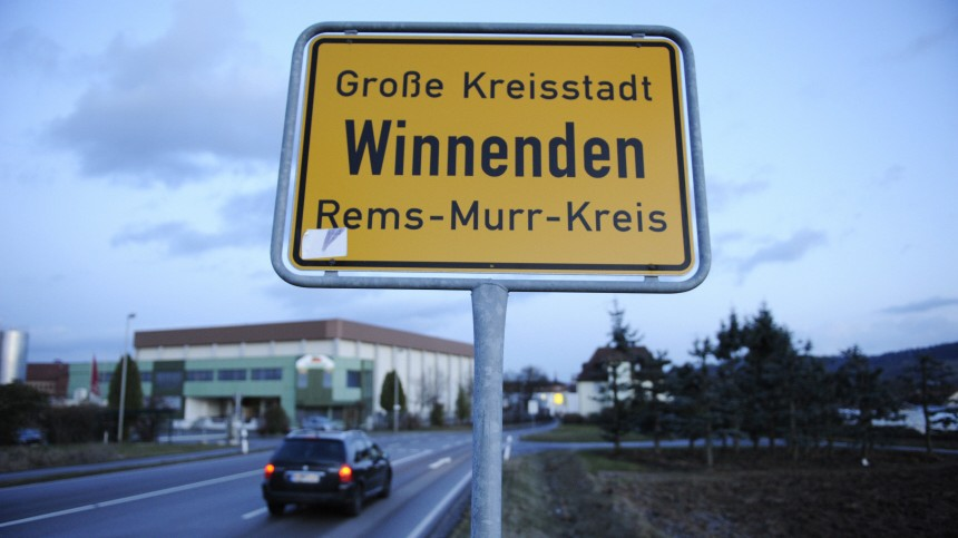 GERMANY-CRIME-SCHOOL