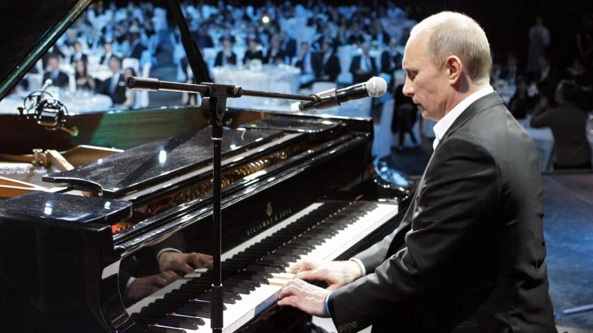 Wladimir Putin Skandal um Spenden für krebskranke Kinder