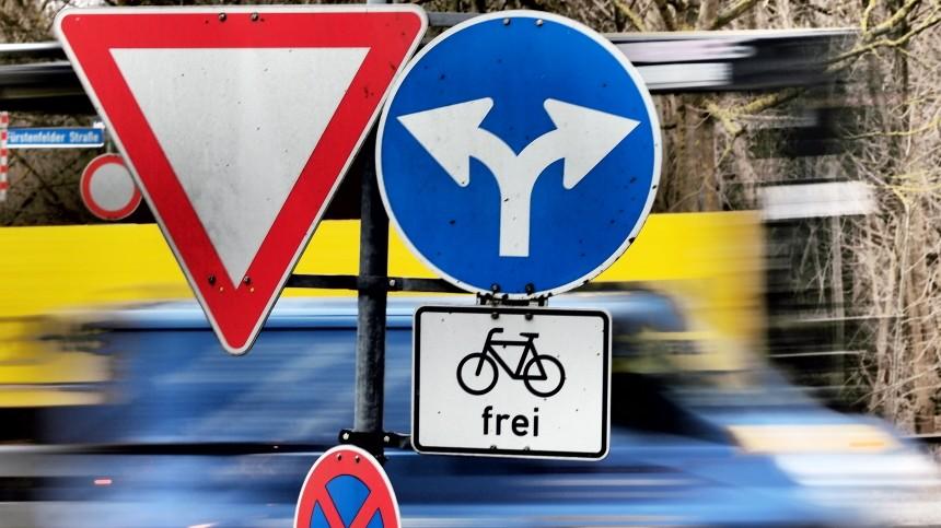 Radfahrer dürfen Radweg wählen