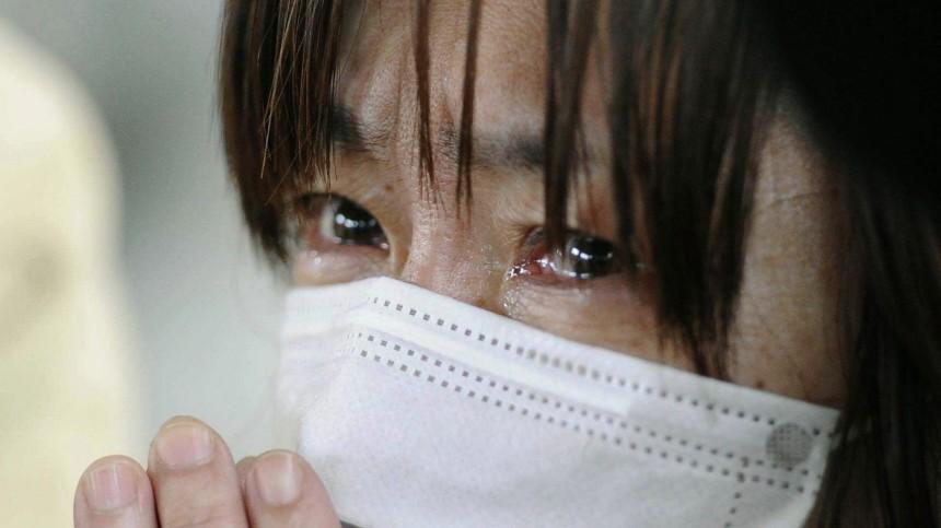 Atomkatastrophe in Japan Atomunglück in Japan