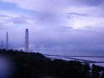 Webcam zeigt Rauch über AKW Fukushima 1
