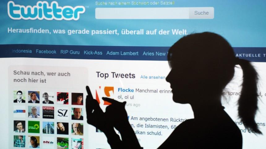 Twitter wird fünf
