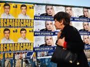 Bulgarien, Parlamentswahl, AFP