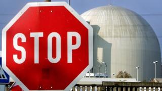 Atom-Debatte Debatte um Atom-Moratorium