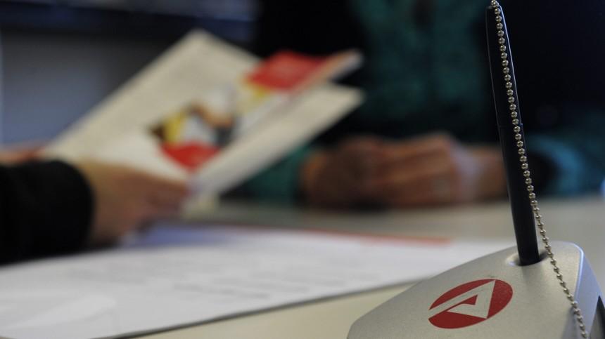 Arbeitslosenzahl sinkt im Oktober unter drei Millionen