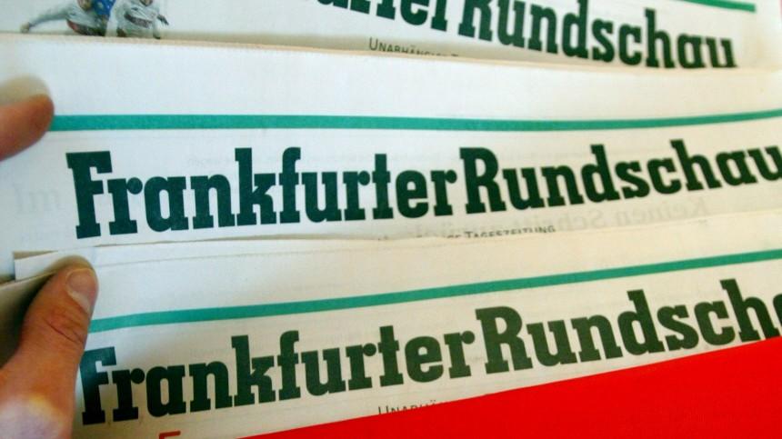 Symbolbild SPD-Beteiligung an der Frankfurter Rundschau