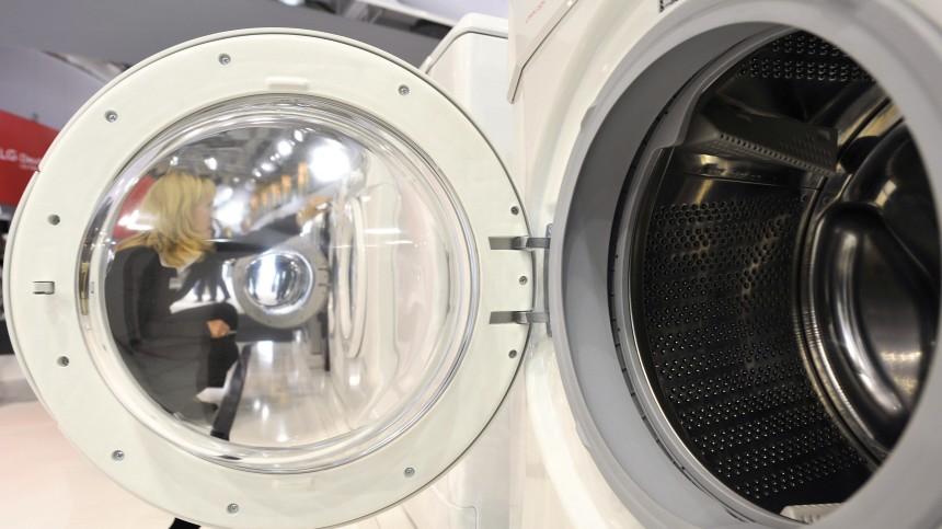 Aeg Kühlschrank Umzug : Ärger mit defekten haushaltsgeräten lieber gleich verschrotten