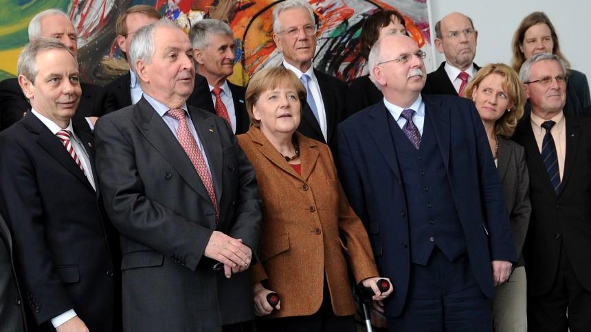 Treffen der Energie-Ethikkommission