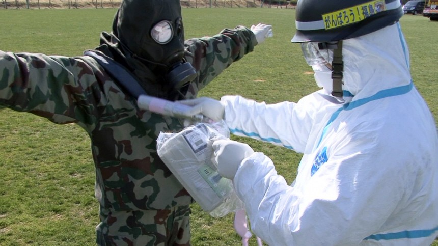 Atomkatastrophe in Japan Fukushima