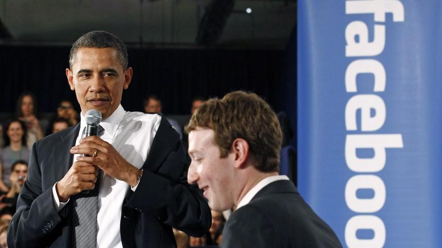 Auftritt in Palo Alto: Barack Obama mit Facebook-Gründer Mark Zuckerberg