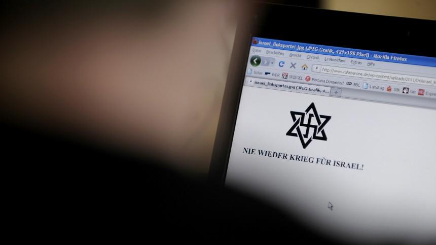 Empoerung ueber antisemitisches Logo der Duisburger Linken