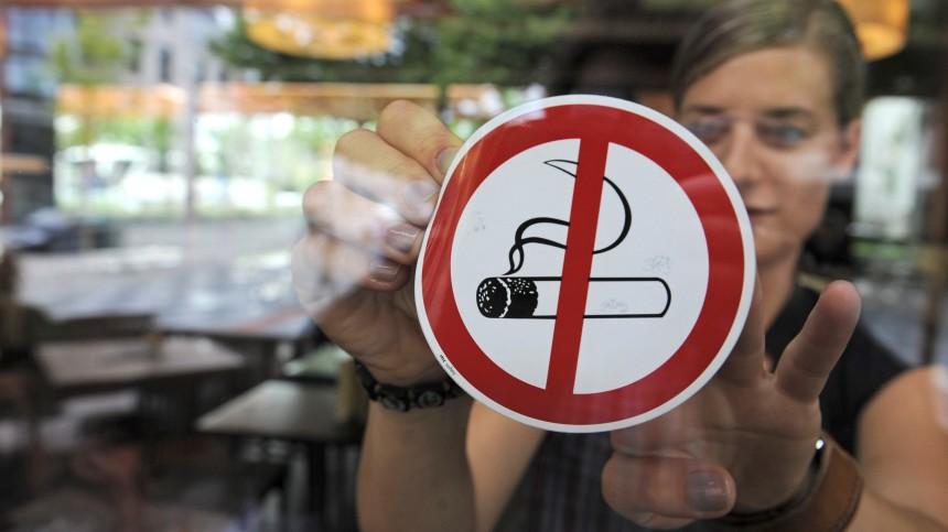 Verfassungsrichter bestätigen: Rauchverbot verfassungsgemäß